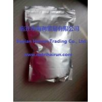 Wholesale Zinc Carnosine from china suppliers