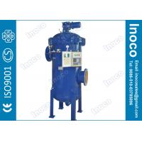 Wholesale BOCIN CE Carbon Steel Automatic Self Cleaning Water Filter With Brush Washing from china suppliers