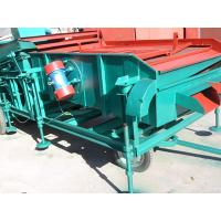 Wholesale Agricultural machine for grain screening machine from china suppliers