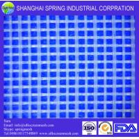 Wholesale China manufacturer filter flour mesh 5XXX/XX & XXX & GG Flour Mesh from china suppliers
