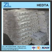 Wholesale HEDTA for agriculture from china suppliers