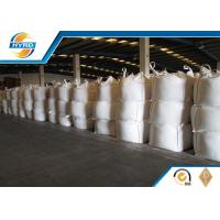 Wholesale Industrial Grade Oilfield Drilling Chemicals , API Ground Barite For Drilling from china suppliers