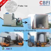 Wholesale Large Flake Ice Maker Machine With Automatic Controlling System from china suppliers