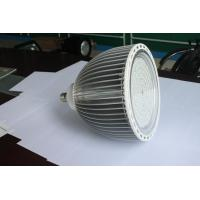 Wholesale Bridgelux Chip 250W LED Spotlight Bulb E39 / E40 MEANWELL driver 1500W Halogen Replacement from china suppliers