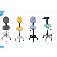 Wholesale Colorful Leather Ergonomic Dental Stool For Dentist Doctor Operation CE from china suppliers