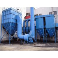 Wholesale Dust Extraction Systems  Filter Units Pulse Jet / Reverse Jet Blowing Bag Filter from china suppliers