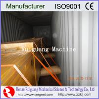 Wholesale sound proof sound reducing silent diesel generator from china suppliers