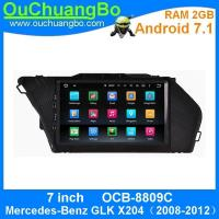 Wholesale Ouchuangbo car dvd audio player gps navigation for Mercedes-Benz GLK X204(2008-2012 with 2G RAM android 7.1 system from china suppliers