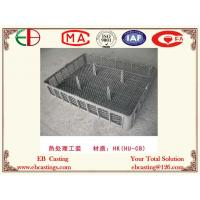 Wholesale Heat-resistant Alloy Steel Basket Castings for Furnaces with Cr25Ni14 EB3010 from china suppliers
