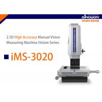 Wholesale High Accuracy Manual Vision Measuring Machine iVision Series from china suppliers