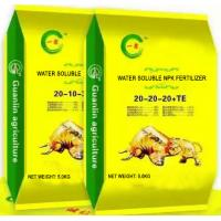 Wholesale Water Soluble Fertilizer NPK 20-20-20+TE from china suppliers