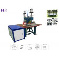 Wholesale 7T85RB Vibrational Tube Trampoline High Frequency Welding Machine For PVC from china suppliers