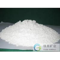 Wholesale Zeolite as rubber additive and calcium zinc stabilizer for PVC from china suppliers