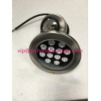 36W Warm White Outdoor LED Underwater Fountain Lights IP68 With Stand 160mm Diameter