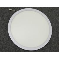 Wholesale 48W  60CM Circular Led Panel Lighting  70Ra  3360LM  2 Years Warranty from china suppliers