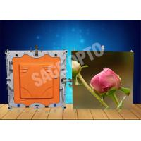 Wholesale Indoor High Brightness Ultra Thin HD LED Displays 6mm seamless assembling from china suppliers