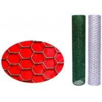 Wholesale Low Carbon Steel Wire Hot Dipped Galvanized Hexagonal Wire Mesh(factory) from china suppliers