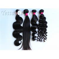 Wholesale Wet And Wavy Weave Virgin  Human Hair Extensions Can Be Bleached from china suppliers
