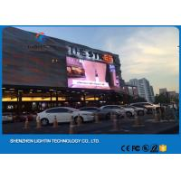 Wholesale Waterproof Outdoor LED Screens 1 / 5 Scan Panel P8 Advertising RGB Video Billboard from china suppliers