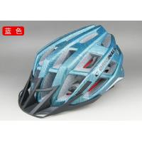 Wholesale Teenagers Gold Downhill Mountain Bike Helmets Specialized 275 Grams from china suppliers