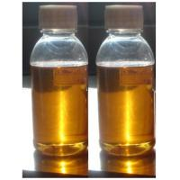 Wholesale CAS 104206-82-8 Agricultural Pesticides Mesotrione 150 G/L 300 G/L 100 G/L SL from china suppliers