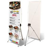 Wholesale Retractable X Frame Banner Stand , Full Color Printing Trade Show Banner Stands 80*180cm from china suppliers
