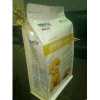 Wholesale stand up pet food bag from china suppliers