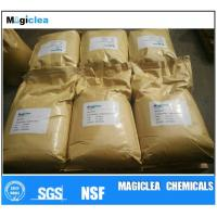 Wholesale Powder PDADMAC high homopolymer from china suppliers