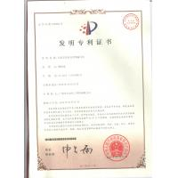 Guangzhou JieJia Fine Chemical Factory Certifications