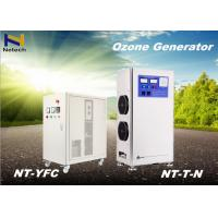 Wholesale Air Cooling Industrial Ozone Generator Domestic Patent Feed Air / Outside Oxygen from china suppliers