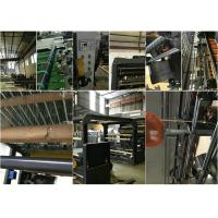 Wholesale PLC Paper Sheet Cutting Machine High Speed Rotation Guillotine from china suppliers