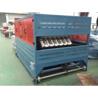 Buy cheap plastic glazed roof PVC wave tile making machines from wholesalers
