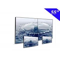 Wholesale 2X2 lcd video wall system 55 inch 1080P super narrow with 450nits brightness from china suppliers