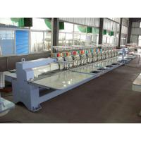 Wholesale Professional Zig - Zag / Coiling  Mixed Embroidery Machine For Children'S Wear from china suppliers