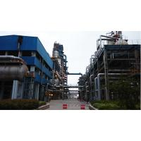Wholesale Trioxane Plant from china suppliers