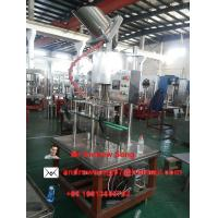Wholesale machine capping of bottle from china suppliers
