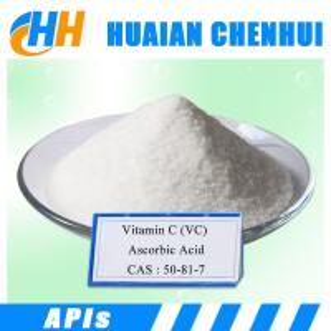 China Food additives Natural vitamins C/ Ascorbic acid / antioxidant vitamins C powder on sale