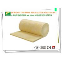 Wholesale Wall cladding Insulation Rock Wool Heart proof / rock wool board from china suppliers
