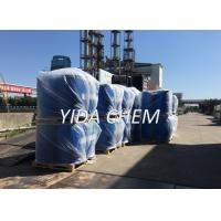 Wholesale 225-878-4 Propylene Glycol Monobutyl Ether / 2-Propyleneglycol 1-monobutyl ether with Solvent In Coating Ink Leather from china suppliers
