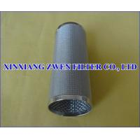 China Sintered Mesh Filter for sale