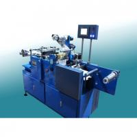 Wholesale Cloths Printer Sticker Printing Machine , Full-automatic Die-cutting Machine from china suppliers