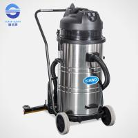 Wholesale High Power 3000W Wet And Dry Vacuum Cleaners With Water Squeegee from china suppliers