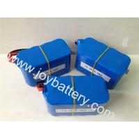 Wholesale New arrival 26650 2.5Ah 30C battery  A123 26650/Lifepo4 ANR26650M1B A123 26650 battery from china suppliers