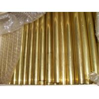 Wholesale ASTM B111 ( C44300 ) Small Seamless Copper Tube Admiralty Brass , High Efficient from china suppliers