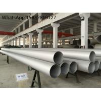 Wholesale TP347H Large Diameter Stainless Steel Pipe as per ASTM A312 , A358 , A789 , A790 from china suppliers