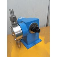 Wholesale Low Pressure Diaphragm Pump High Volume Water Pump from china suppliers