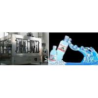 Wholesale Water Filling Machine/Line from china suppliers