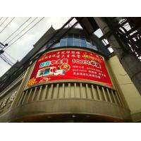 Buy cheap Outdoor P10 Full Color LED Display Sign , LED Billboard For Advertising from wholesalers