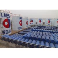 Buy cheap SLES  70% from wholesalers
