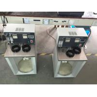 Buy cheap GD-12579 Foaming Characteristics Tester Hot Sale from wholesalers